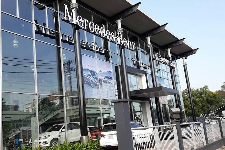 Đại lí Mercedes Trường Chinh Bạn Cần Giá Tốt Nhất ?